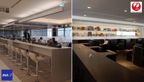 jgc_vs_sfc_hnd_lounge