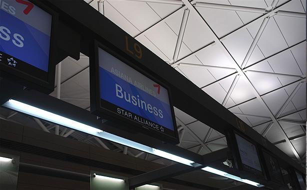 仁川空港 大韓航空 ラウンジ