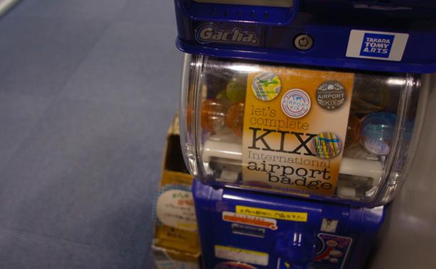 kix_store.3