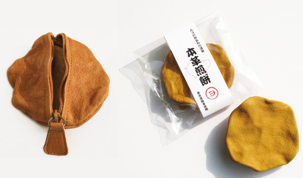 made_in_japan_senbei