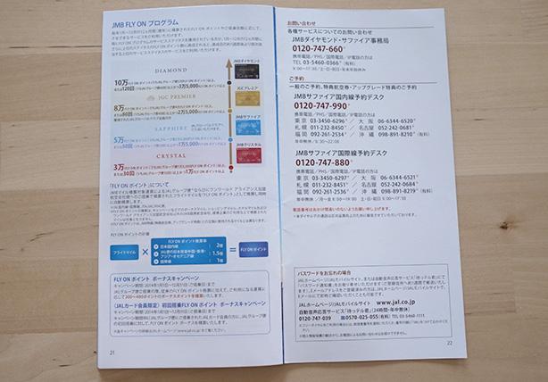 sapphire_card.16