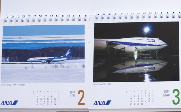 sfc_calendar_diary.11