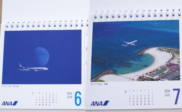 sfc_calendar_diary.13