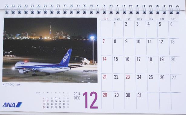 sfc_calendar_diary.16