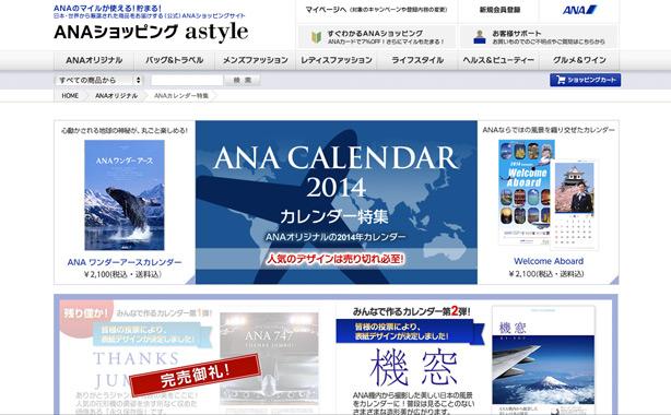 sfc_calendar_diary.17