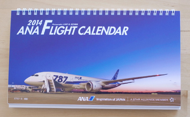 sfc_calendar_diary.3