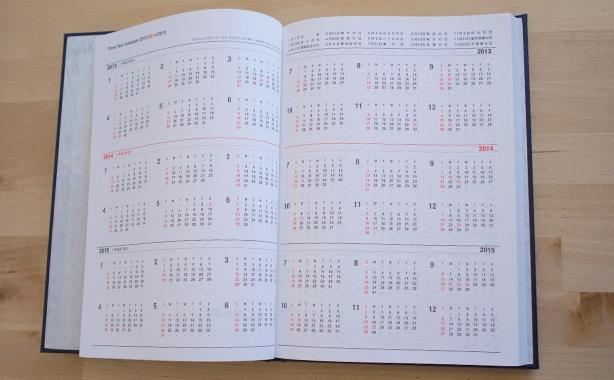 sfc_calendar_diary.5