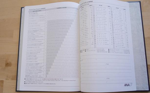sfc_calendar_diary.9