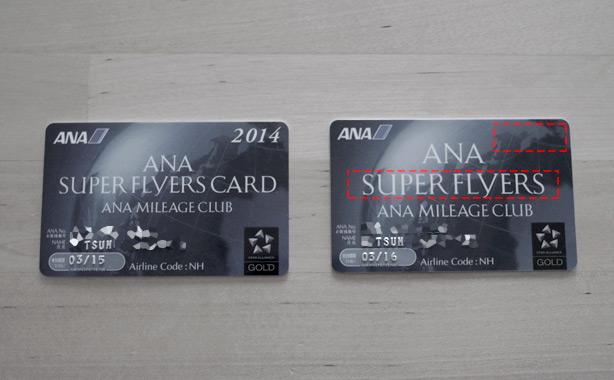sfc_card_2015.5b