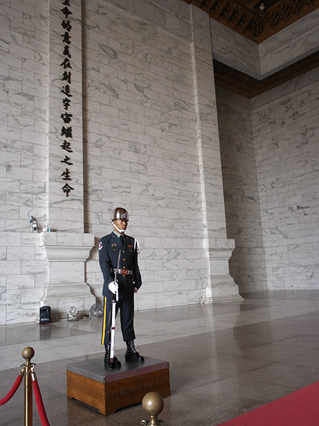 sheng_yuan_sigua_tang_bao.9