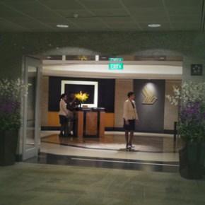 シンガポール空港 シルバークリスラウンジを訪問