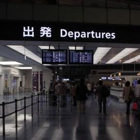 お得にビジネスクラスに乗る方法羽田や成田を出発空港に選ばない
