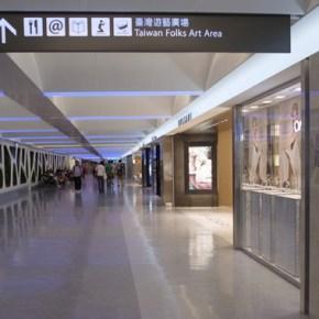 SFC修行回想記: タイ航空 ビジネスクラスでの旅 台北→バンコクへ