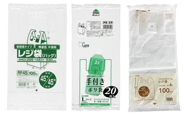 unexpected_travel_goods.vinyl_bags