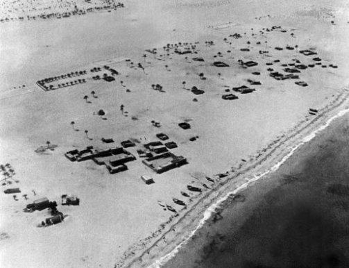 Η παραλία του 1956