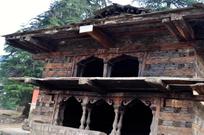 The mysterious Jamlu Devta of Rumsu