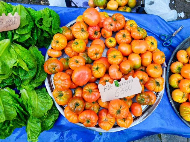 Exotic looking tomatoes in Trabzon.