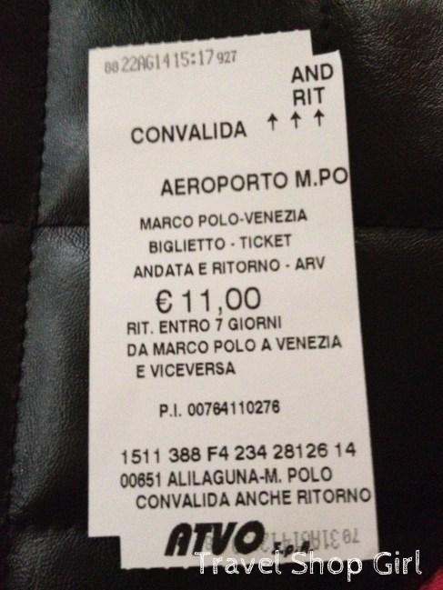 My round trip ATVO ticket