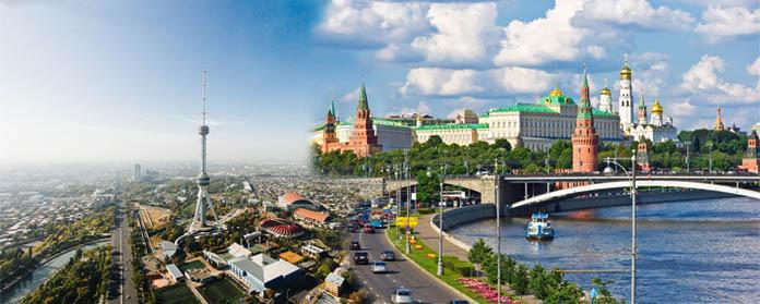 Ташкент Москва