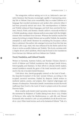 Introduction_Page_05