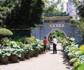 C:\Users\user\Pictures\Macau\Lou Lim Ieoc Garden 2.jpg