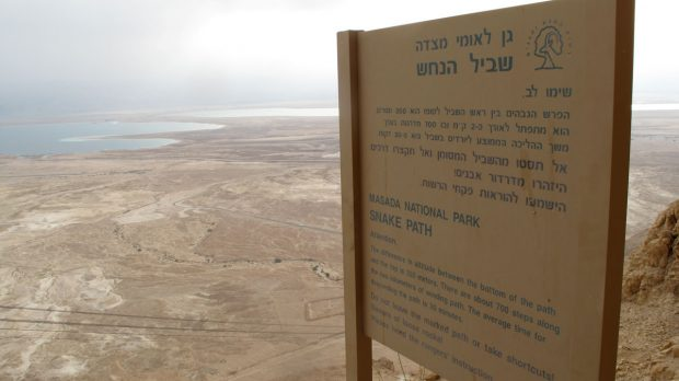 https://i0.wp.com/travelsofadam.com/wp-content/uploads/2016/05/masada-national-park-snake-path-620x348.jpg