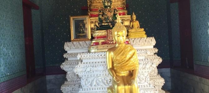 Thailand zum Ersten…