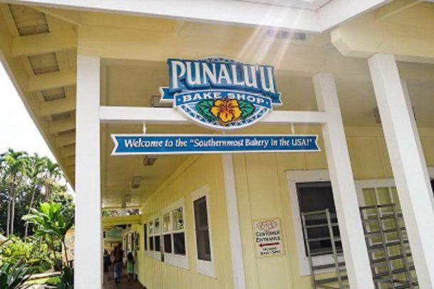 Punaluu Bakery, hawaii bakery, hawaiian bakery, hawaiian baked goods, south point, big island, Hawaii, where to eat on the big island, where to eat in hawaii, hawaiian foods, hawaiian vacation, hawaiian trip, hawaii trip