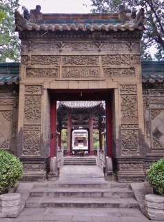 Xi'an, Xian, Mosque, Garden, Gate