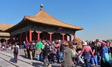 Forbidden City, Hall of Middle Harmony