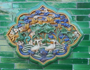 Forbidden City, ceramic wall tile