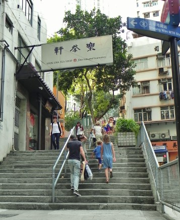 China, Hong Kong, Ladder Street, Lock Cha Tea Shop