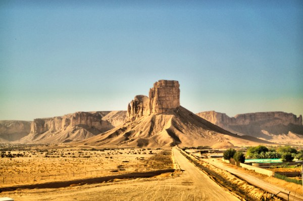 saudi arabia and hidden beauty