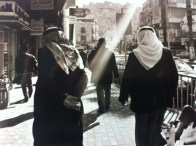Touched by the hand of Allah on a street in Amman, Jordan.