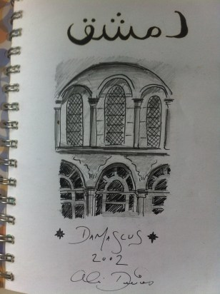 Front Page of my Damascus sketchbook and journal.