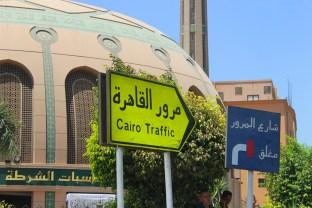 Cairo street sign