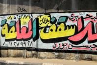 Graffiti in Cairo, Egypt