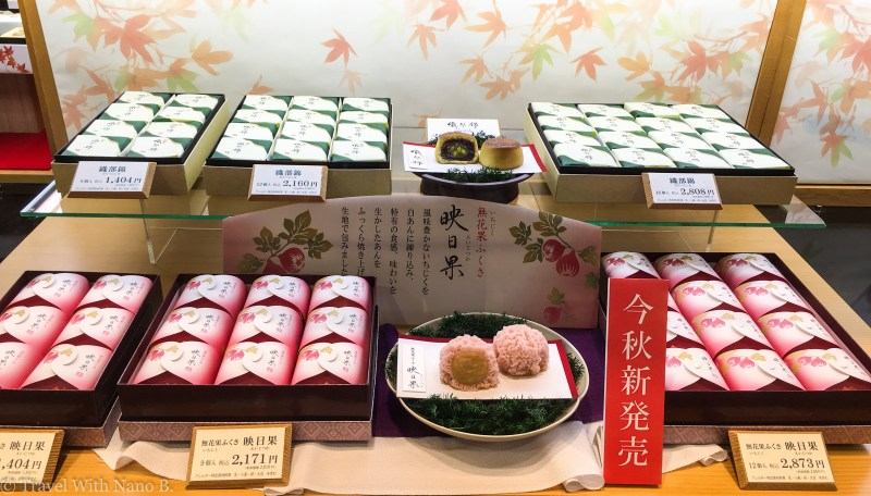 depachika-tokyu-food-show-8