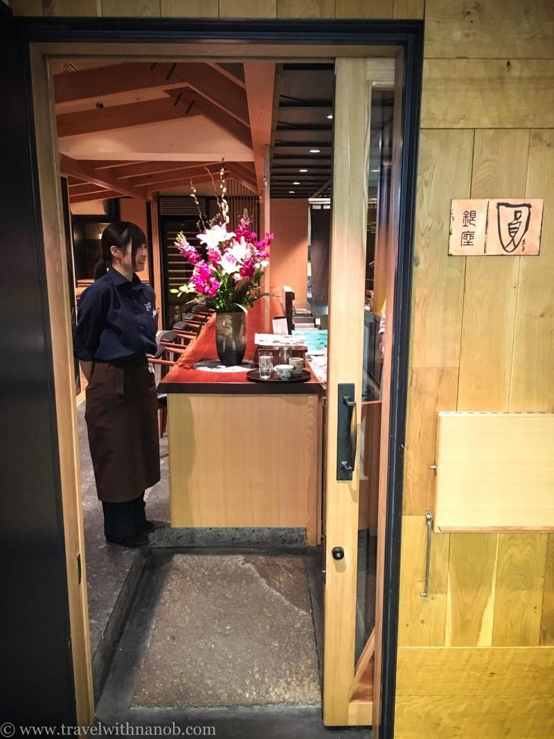 ginza-maru-kaiseki-22