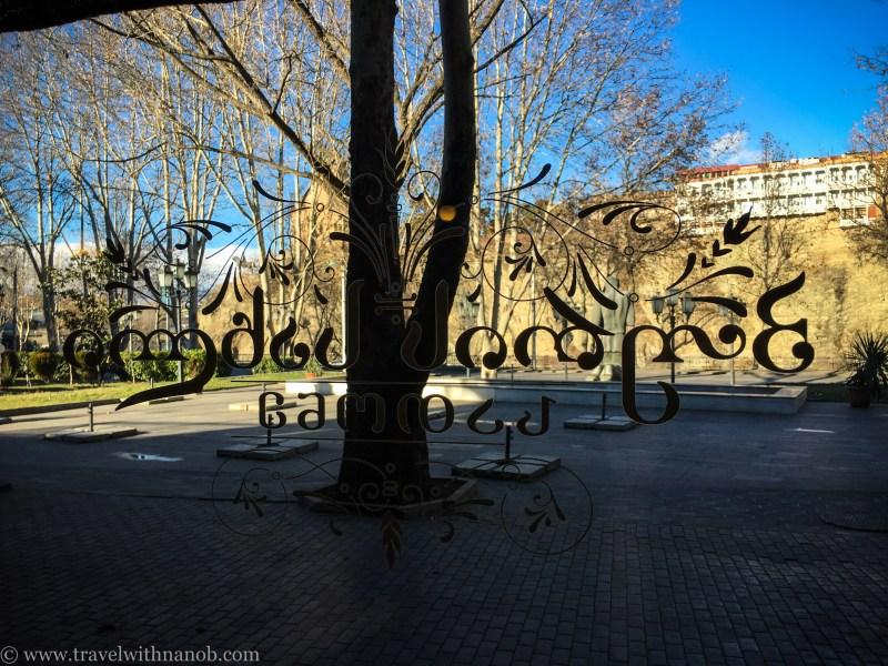 Tbilisi-Bread-House-16