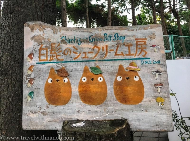 Totoro-Shirohige-Creampuff-Factory-3