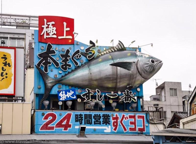sushi-yamazaki-tsukiji-tokyo-1-2