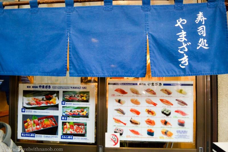 sushi-yamazaki-tsukiji-tokyo-28