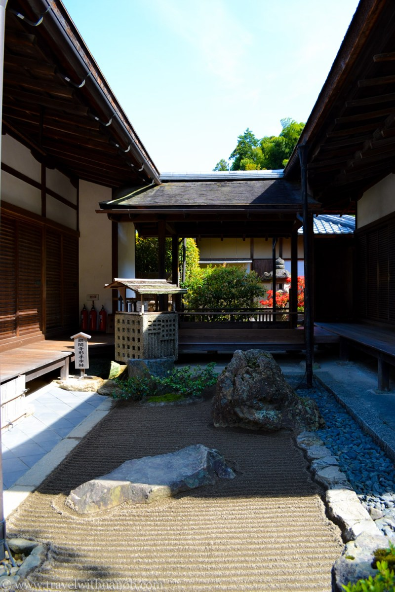 east-kyoto-guide-14