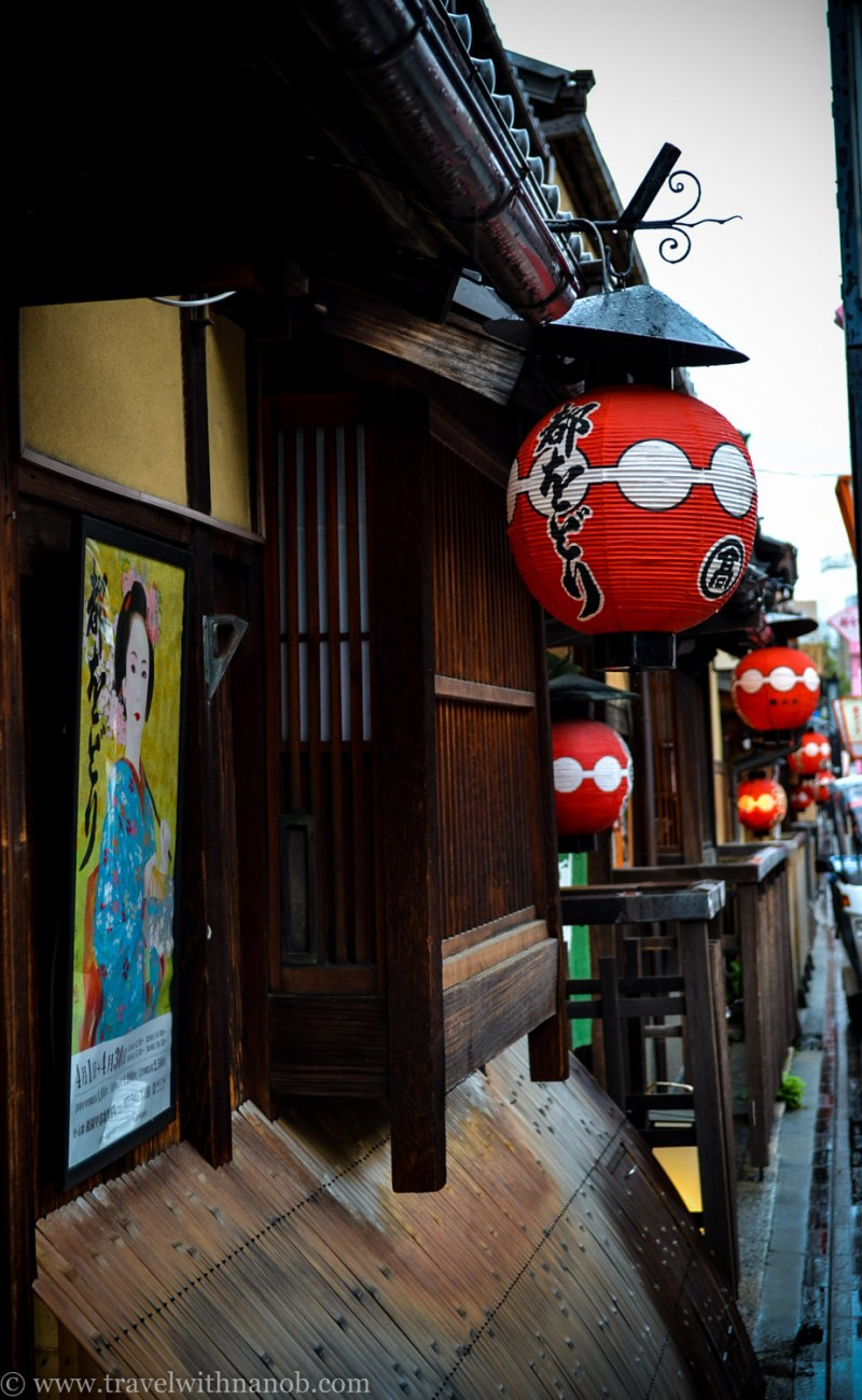 gion-district-kyoto-3