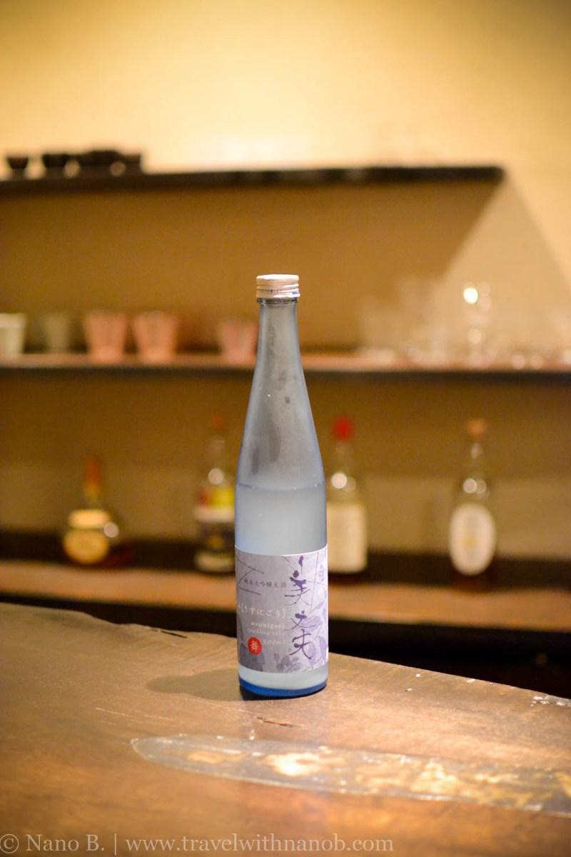 gen-yamamoto-bar-tokyo-8