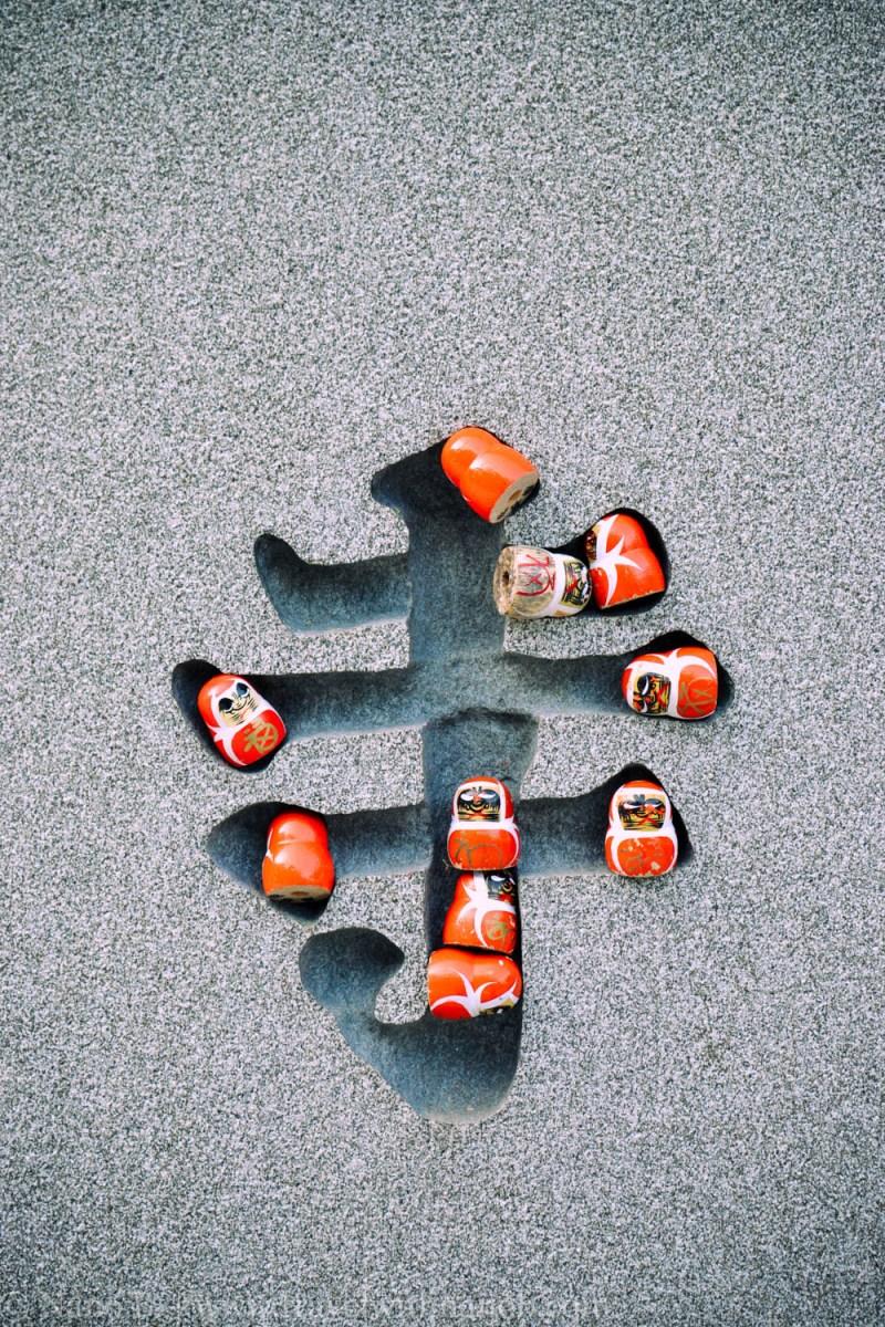 katsuo-ji-temple-osaka-1