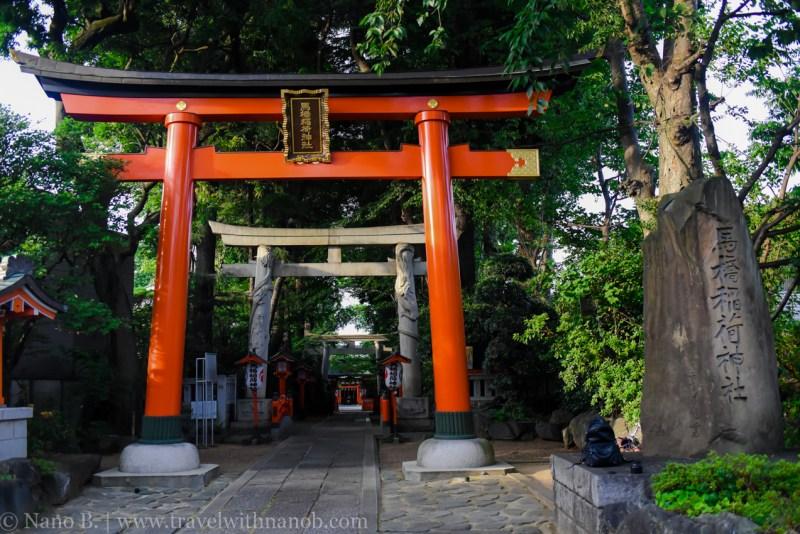 mabashi-inari-shrine-10