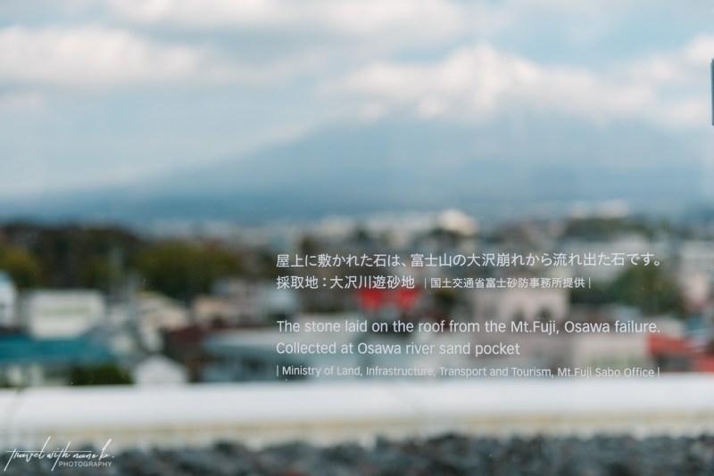 mt.fuji-fujinomiya-food-tour-7