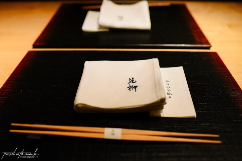 oniku-karyu-kaiseki-japanese-wagyu-beef-tokyo-2